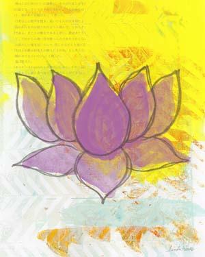 Lotussmall